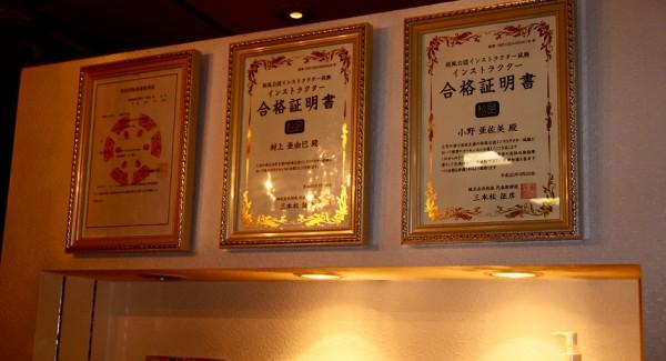 京都河原町で活躍する松風公認インストラクターの村上亜由巳さん、小野亜佐美さんをご紹介
