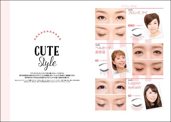 2_cute_2