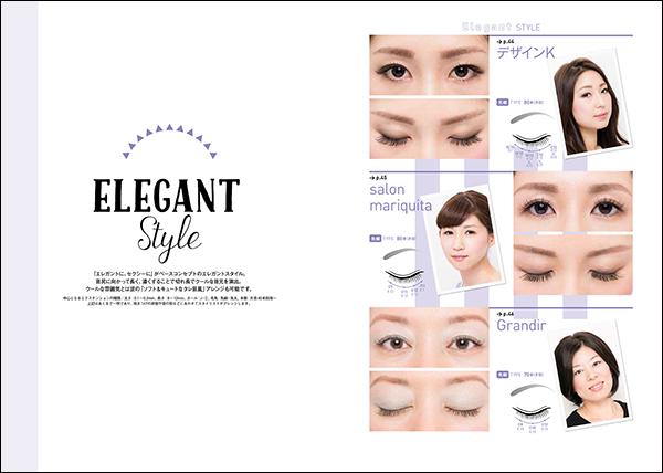 2_elegant_2