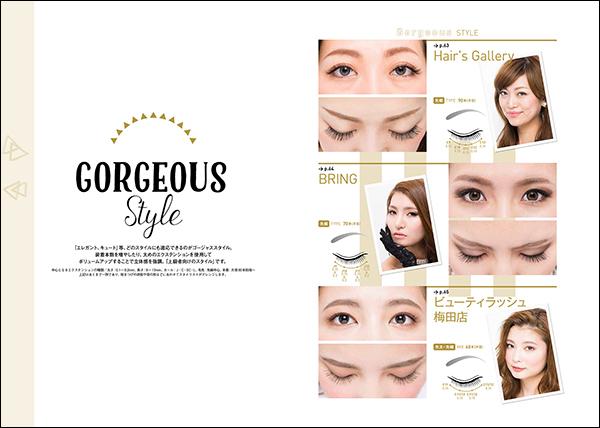 2_gorgeous_2