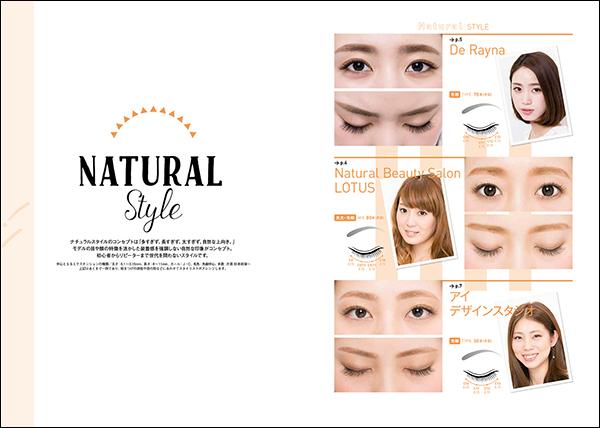 2_natural_2
