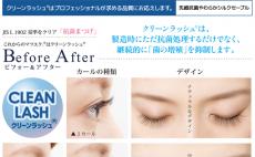clean_menu2